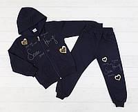Детский костюм спортивный  для девочки с начесом 3,4,5,6 лет темно синий 5489612730633