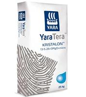 Удобрение YaraLiva KRISTALON(13-5-26), 25 кг