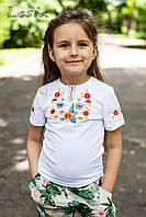 Дитяча вишиванка Квіткове асорті оранж