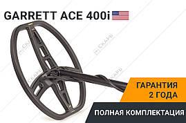 Металлоискатель Металошукач Garrett Ace 400i  Полная комплектация! Металлодетектор, фото 3