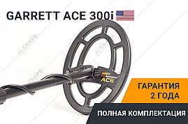 Металлоискатель Металошукач Garrett Ace 300i + Полная комплектация! Металлодетектор, фото 3