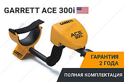 НОВИНКА! Металлоискатель Garrett Ace 300i + Полная комплектация! Металошукач, фото 2