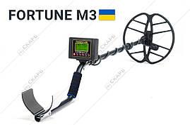 Металлоискатель Фортуна М3/Fortuna M3 поиск до 2 метров,металошукач, фото 2