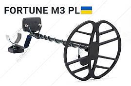 Металлоискатель Металошукач Фортуна М3 (корпус PL2943) до 2 метров,металоискатель, фото 3