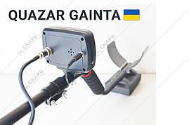 Металлоискатель Квазар АРМ, металошукач корпус Gainta с FM трансмитерром, фото 3