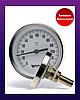 Термометр Аксыальный без Гильзы T6350 0-120°C