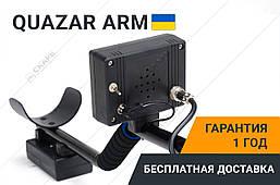 Металлоискатель Металошукач КВАЗАР АРМ с дискриминацией до 2 метров! Металлодетектор, фото 2