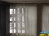 ЖАЛЮЗІ ВЕРТИКАЛЬНІ В ОФІС, КВАРТИРУ НА БАЛКОН з шириною ламелі 89 мм, фото 3