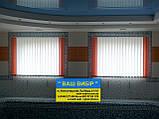 ЖАЛЮЗІ ВЕРТИКАЛЬНІ В ОФІС, КВАРТИРУ НА БАЛКОН з шириною ламелі 89 мм, фото 8