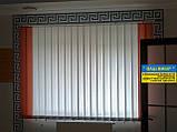 ЖАЛЮЗІ ВЕРТИКАЛЬНІ В ОФІС, КВАРТИРУ НА БАЛКОН з шириною ламелі 89 мм, фото 9