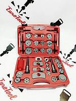 Набор для быстрой замены тормозных колодок LEX 35 EL