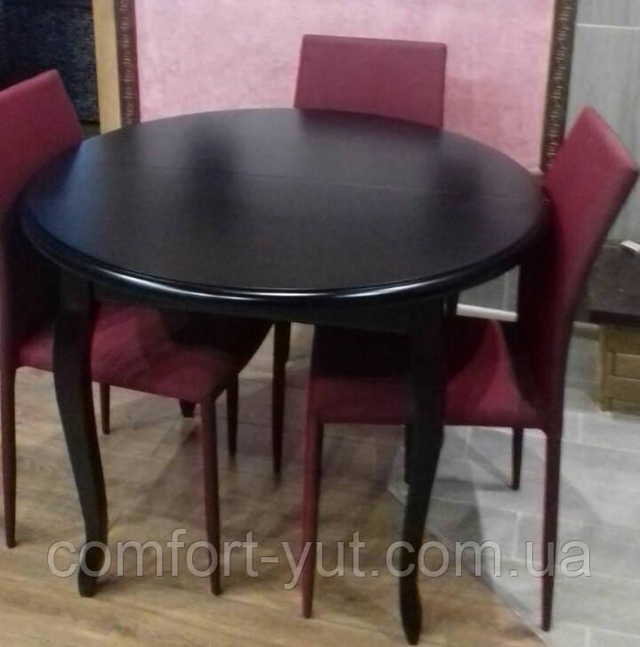 Стол круглый Лион венге 100(+40)*100 обеденный раскладной деревянный
