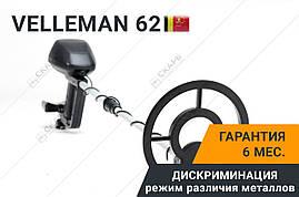 Металлоискатель Velleman 62, металошукач, фото 3