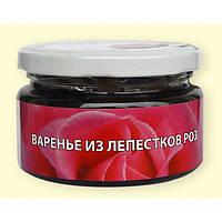 Варення з пелюсток чайної троянди 250 г