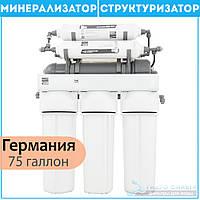 Фильтр обратного осмоса Platinum Wasser Ultra 7 с минерализатором