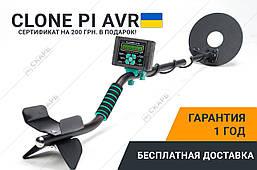 Металлоискатель Clone PI AVR, глубина поиска до 2-3 м. Металошукач + Подарок., фото 2