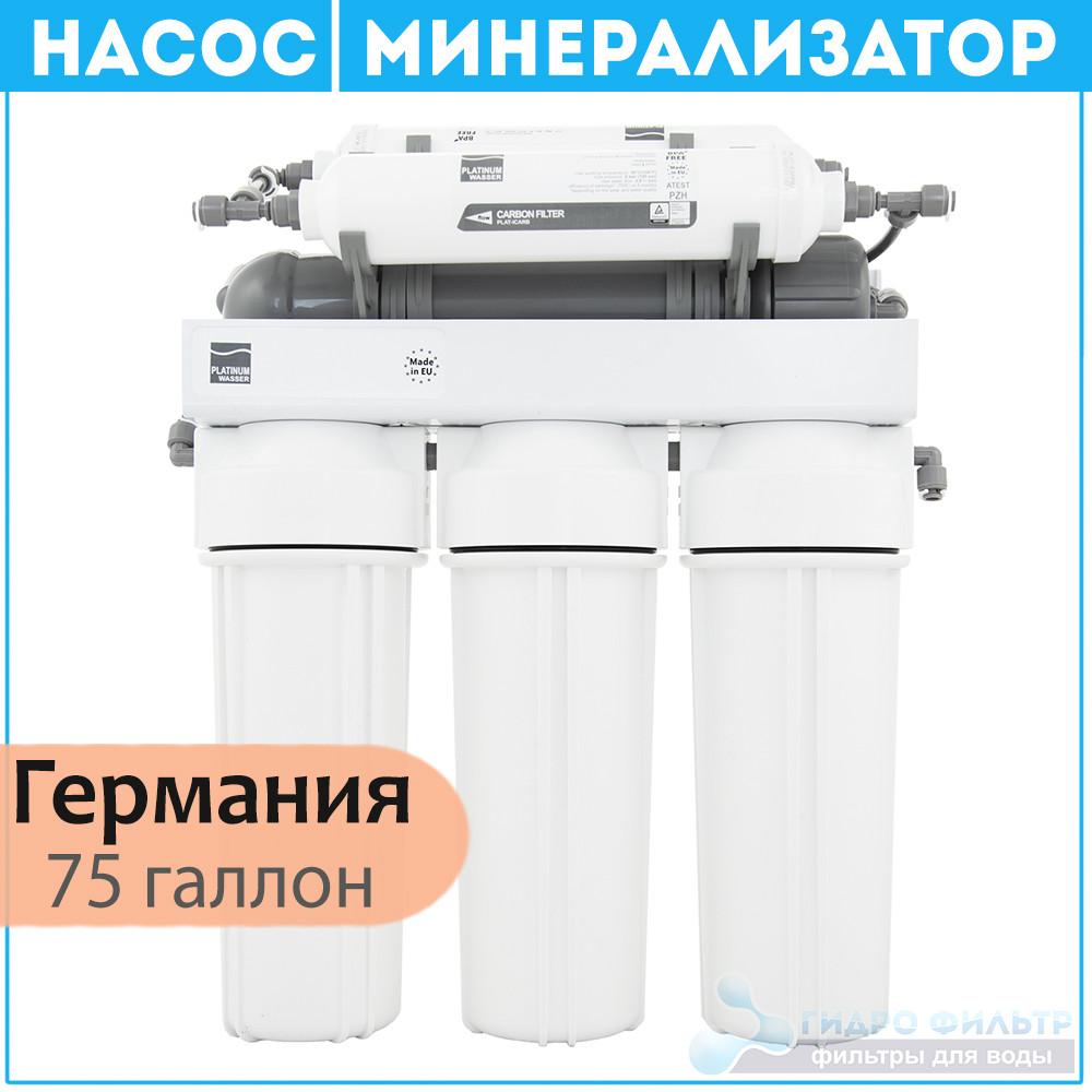 Фильтр обратного осмоса Platinum Wasser Ultra 6P с насосом