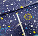 Хлопковая ткань польская космос на синем, фото 5