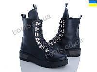 """Ботинки зимние женские """"Stella"""" #F2. р-р 36-40. Цвет черный. Оптом"""