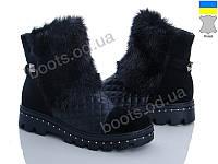 """Ботинки зимние женские """"Stella"""" #093-5. р-р 36-40. Цвет черный. Оптом"""