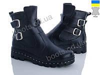 """Ботинки зимние женские """"Stella"""" #260-1. р-р 36-40. Цвет черный. Оптом"""