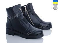 """Ботинки зимние женские """"Stella"""" #261-1. р-р 36-40. Цвет черный. Оптом"""