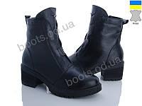 """Ботинки зимние женские """"Stella"""" #417-2. р-р 36-40. Цвет черный. Оптом"""