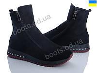 """Ботинки зимние женские """"Stella"""" #066-22. р-р 36-40. Цвет черный. Оптом"""