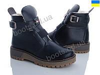 """Ботинки зимние женские """"Stella"""" #248-41. р-р 36-40. Цвет черный. Оптом"""