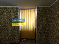 ЖАЛЮЗИ ВЕРТИКАЛЬНЫЕ В ОФИС, КВАРТИРУ НА БАЛКОН с шириной ламели 89 мм