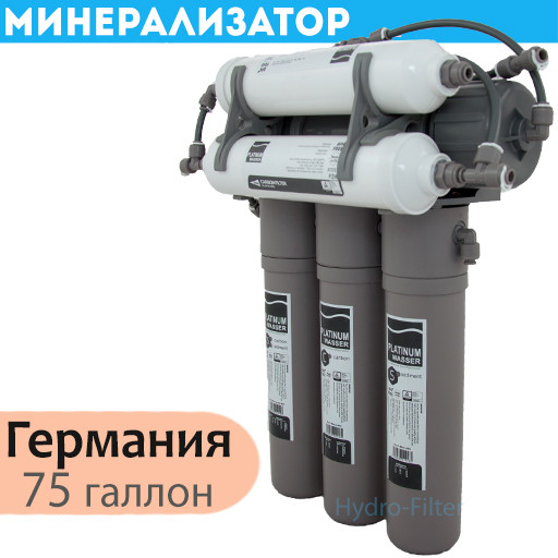 Фильтр обратного осмоса Platinum Wasser NEO 6 с минерализатором