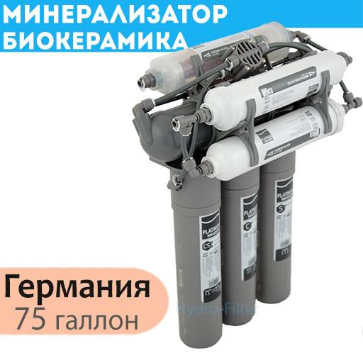 Фильтр обратного осмоса Platinum Wasser NEO 7 с биокерамикой