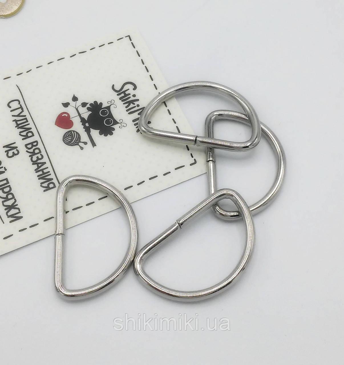 Полукольцо для сумки PK26-1 (26 мм), цвет никель