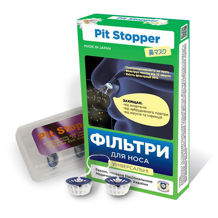 Фильтр для носа Pit Stopper (Универсальный) Japan