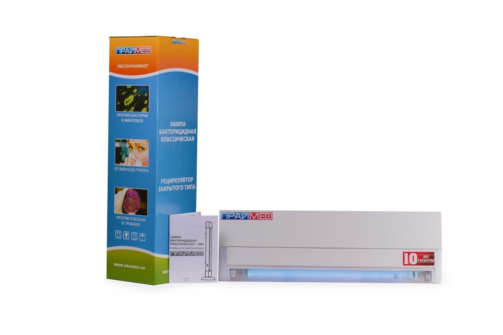 Бактерицидная лампа Праймед Osram ЛБК-150Б*2