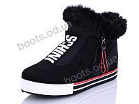 """Ботинки зимние женские """"Wei Wei"""" #Q5 black. р-р 36-41. Цвет черный. Оптом"""