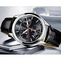 Мужские наручные часы Carnival Kinetic Black