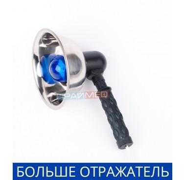 Синяя лампа «Классика» с большим отражателем Праймед