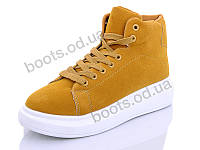 """Ботинки зимние женские """"Wei Wei"""" #GB76 yellow. р-р 36-40. Цвет camel. Оптом"""
