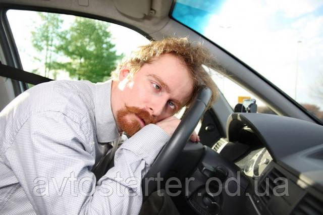Как понять, что вы сейчас уснете за рулем