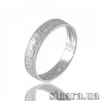 Серебряное кольцо Спаси и Сохрани 18238