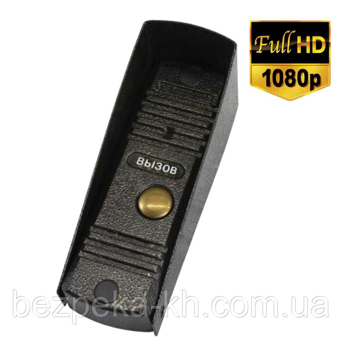 Вызывная панель AHD 1080P Qualvision QV-ODS416BE