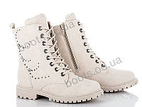 """Ботинки демисезонные женские """"Violeta"""" #9-510 beige. р-р 36-41. Цвет бежевый. Оптом"""