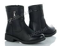 """Ботинки демисезонные женские """"Violeta"""" #9-516 BLACK. р-р 36-41. Цвет черный. Оптом"""