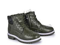 """Ботинки зимние детские """"Violeta"""" #201-11 green. р-р 31-36. Цвет зеленый. Оптом"""