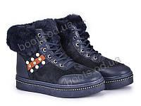 """Ботинки зимние женские """"Violeta"""" #20-622 d.blue. р-р 36-41. Цвет синий. Оптом"""