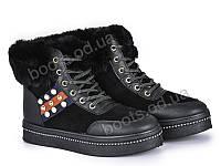 """Ботинки зимние женские """"Violeta"""" #20-622 black. р-р 36-41. Цвет черный. Оптом"""