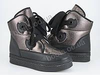 """Ботинки зимние женские """"Violeta"""" #20-601 gun. р-р 36-41. Цвет графит. Оптом"""