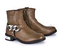 """Ботинки демисезонные женские """"Violeta"""" #20-630 brown. р-р 36-41. Цвет коричневый. Оптом"""