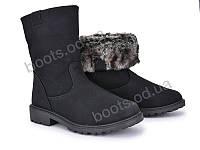 """Ботинки зимние женские """"Violeta"""" #9-736 black. р-р 36-41. Цвет черный. Оптом"""